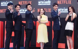 Busted Season 3 (2021) Subtitle Indonesia Episode 8 End