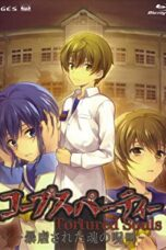 Download Anime Corpse Party: Tortured Souls Eng Dubbed With Subtitle English Watch Online in Multiple Format 360p, 480p, 560p, 720p, Hevc. Only on DramaWorldhd.co