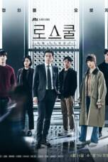 Law School Korean Drama Episode 9 Eng Subtitles x264 360p 480p 720p mkv Kim Bum, law school